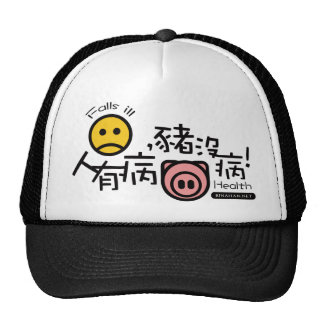 A H1N1-humanity falls ill,pig healthy! Trucker Hat
