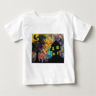 A Haunted Night Baby T-Shirt