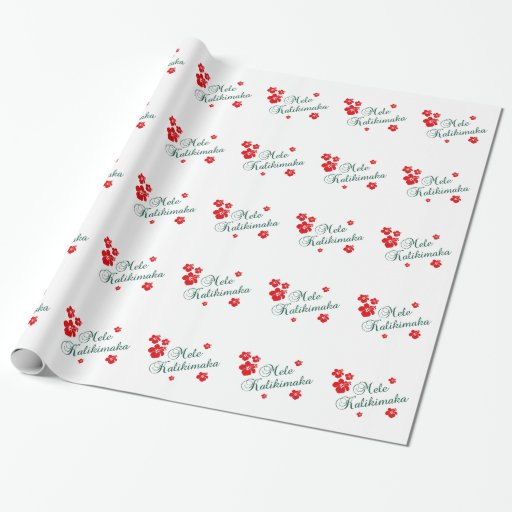 A Hawaii Christmas Wrapping Paper