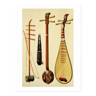 A huqin and bow, a sheng, a sanxian and a pipa, Ch Postcard