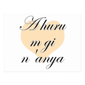 A huru m gi n'anya - Igbo I love you (2) Peach Hea Postcard