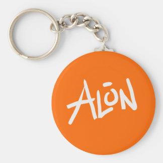 A is for ALONE: Designs from the I Am A ..Shop. Keychain