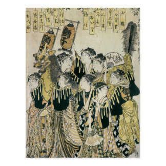 A Japanese Orchestra, Tosa School Postcard