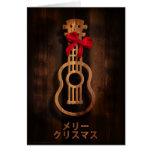 """A Japanese Ukulele """"Merry Christmas"""" Card"""