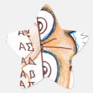 A Jesters Math Star Sticker