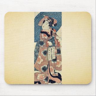 A  lady carrying a calendar by Utagawa,Kunisada Mousepads