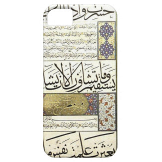 A large size mushaf by Ahmed Karahisari iPhone SE/5/5s Case