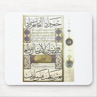 A large size mushaf by Ahmed Karahisari Mouse Pad