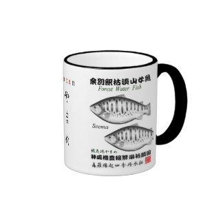 A little more than another explanation/releasing 枯 coffee mug