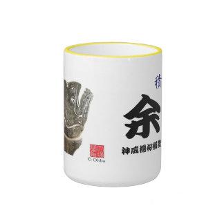 A little more than difference! hirame. < 鮃; Shakot Coffee Mug