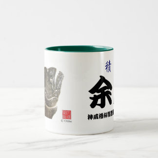A little more than difference! hirame. < 鮃; Shakot Coffee Mugs