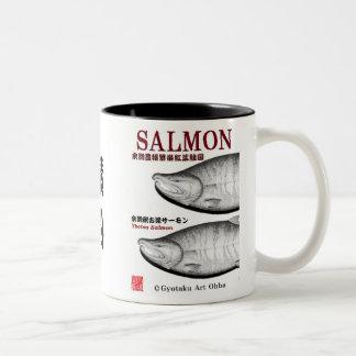 A little more than difference! < Shakotan; Yutaka  Coffee Mugs