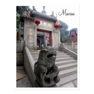 a-ma temple entrance postcard