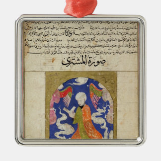 A Man Reading, illustration Metal Ornament