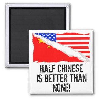 A medias chino es mejor que ninguno imán cuadrado
