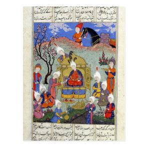 A messenger brings news to Siavosh Postcard
