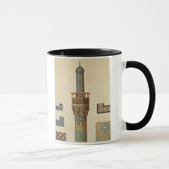 A Minaret and Ceramic Details from the Mosque of t Mug