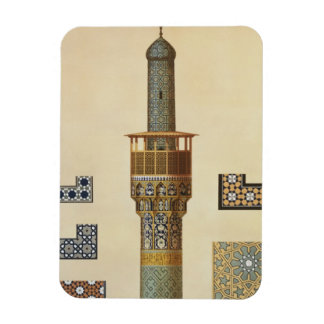 A Minaret and Ceramic Details from the Mosque of t Rectangular Photo Magnet