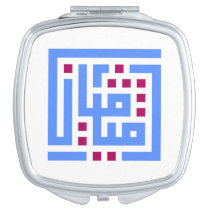 A mirror with your name in Arabic Kufic