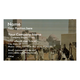 A mosque in the principal street, Kairwan, Tunisia Double-Sided Standard Business Cards (Pack Of 100)