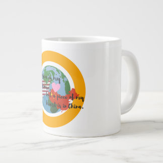 A Piece of My Heart is in China Jumbo Mug