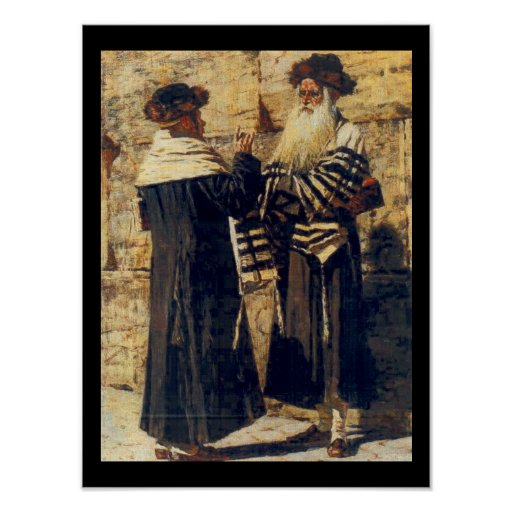 A Rebbe at the Kotel by Vereshchagin - Circa 1880s Poster