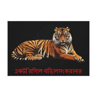 A Regal Feline 36 x 24 Stretched Canvas Print