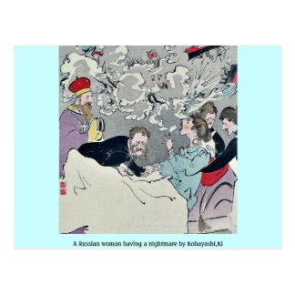 A Russian woman having a nightmare by Kobayashi,Ki Postcard
