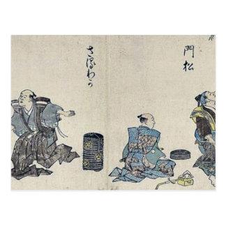 A saruwaka performance by Torii,Kiyonaga Postcard