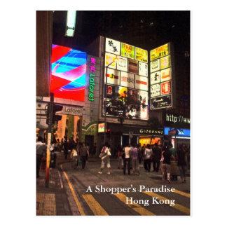 A Shopper's Paradise, Hong Kong Postcard