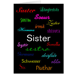 """A Sister's Birthday"" Card - Customizable"
