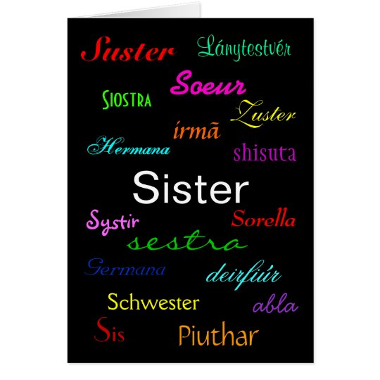 """A Sister's Birthday"" Card - Customizable"