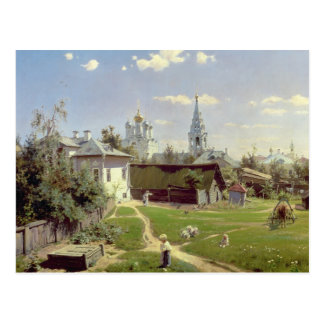 A Small Yard in Moscow, 1878 Postcard