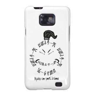 A Smile is Worth a Thousand Words Japanese Proverb Samsung Galaxy S Case