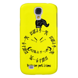 A Smile is Worth a Thousand Words Japanese Proverb Samsung Galaxy S4 Case