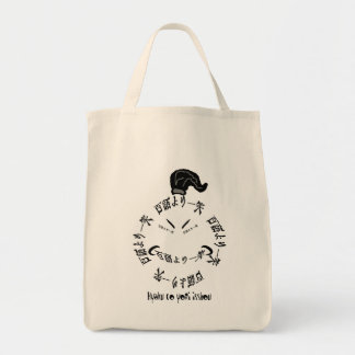 A Smile is Worth a Thousand Words Japanese Proverb Tote Bag