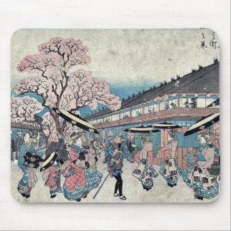A spring scene of Nakanocho by Ando Hiroshige Mousepads