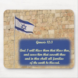 A stand for Israel Mouse Pad
