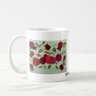 A Sweet Year Mug