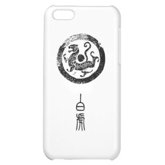A Symbol of Chinese constellations Case For iPhone 5C