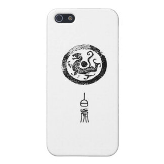 A Symbol of Chinese constellations iPhone 5 Covers