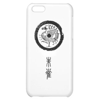 A Symbol of Chinese constellations iPhone 5C Cases