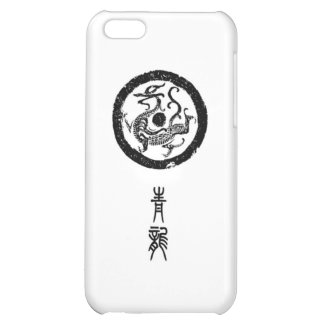 A Symbol of Chinese constellations Cover For iPhone 5C