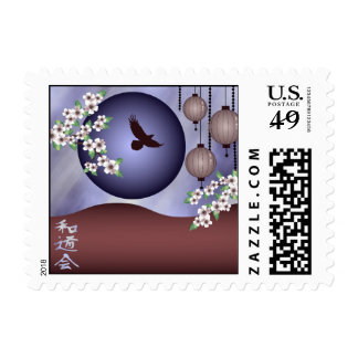 A taste of Asia stamp collection