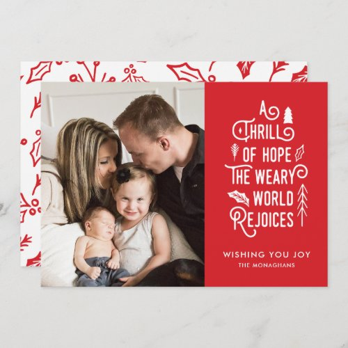 A Thrill of Hope   Red   Modern One Photo Holiday Card