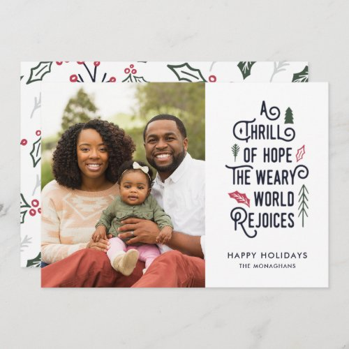 A Thrill of Hope | White Green | Modern One Photo Holiday Card