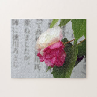 A white, a pink flower and Japanese characters Jigsaw Puzzles