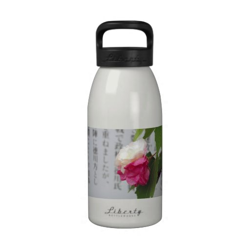 A white, a pink flower and Japanese characters Drinking Bottle