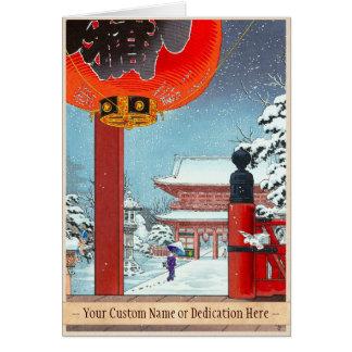 A Winter Day at the Temple Asakusa  Tsuchiya Koits Card