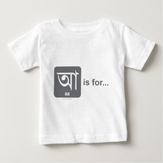 aa - Alphabets Var 1-1.2 By Zahra 16-July-2012.jpg Baby T-Shirt